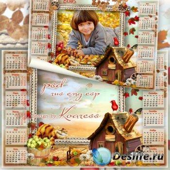 Осенний детский календарь на 2016 год с фоторамкой - Лесная избушка