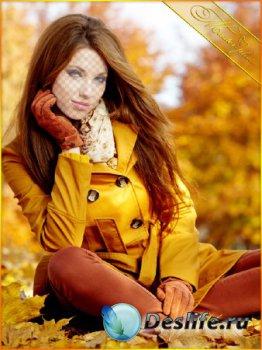 Женский шаблон для фотошопа - Теплый выходной