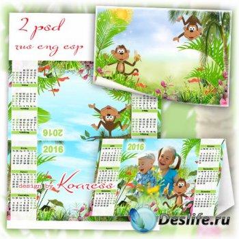 Настольный календарь на 2016 год с рамками для фото и фоторамка - Озорные м ...
