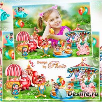 Детская рамка для фото - Лунапарк