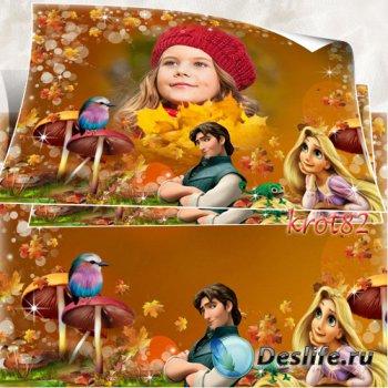Шаблон детской рамки с Рапунцель – Осенняя пора