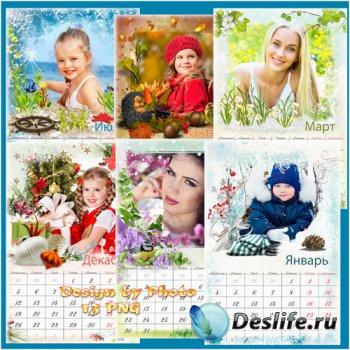 Перекидной календарь с рамками для фото на 2016 год - Времена года