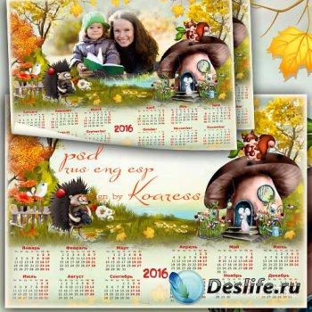 Детский календарь на 2016 год с фоторамкой - Полянка в сказочном лесу
