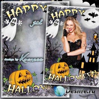Праздничная рамка для фотошопа - Веселый Хэллоуин