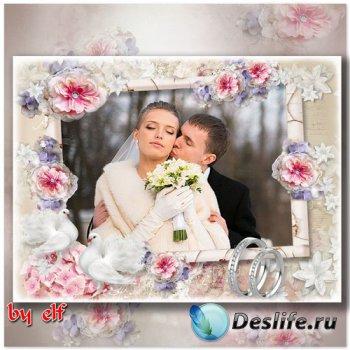 Свадебная рамка - С днем самым светлым и прекрасным
