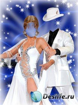 Парный шаблон для фотошопа – Танцующая пара