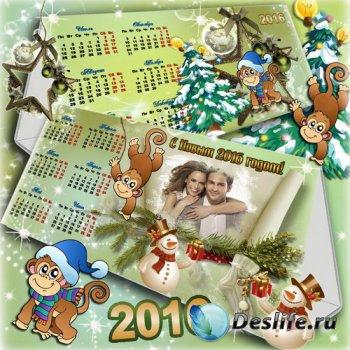 Новогодний настольный календарь для офиса и дома на 2016 год  - Праздничное ...