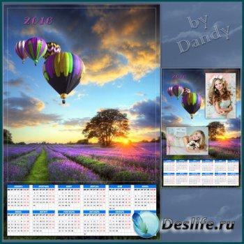 Календарь  на 2016 год - Воздушные шары на закате