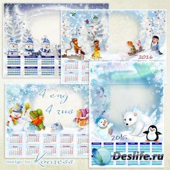 Календари-фоторамки png на 2016 год - Сказки о зиме