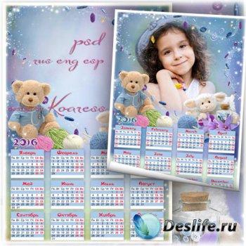 Детский календарь на 2016 год с фоторамкой - Маленькая рукодельница