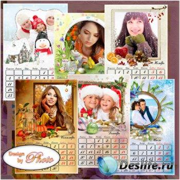 Перекидной календарь с рамками для фото на 2016 год - Лето, осень, зима, ве ...