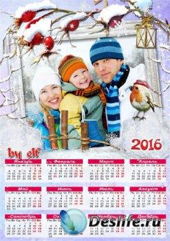 Календарь для фото на 2016 год - Волшебница зима