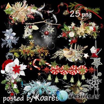 Подборка зимних, новогодних кластеров png для фотошопа