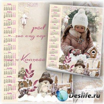 Детский календарь на 2016 год - Серебристая зима
