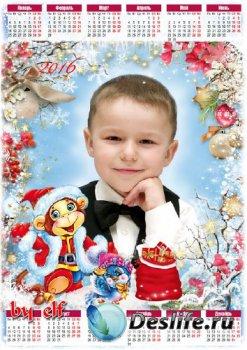 Детский календарь с обезьянкой и подарками на 2016 год