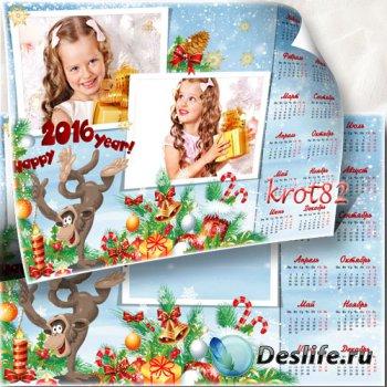 Новогодний календарь с рамками и веселой обезьяной на 2016 год
