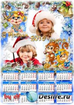 Новогодний календарь 2016 с рамками на два фото и с обезьянками