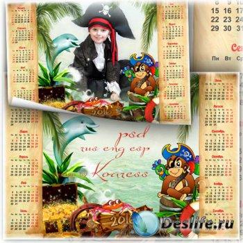 Детский календарь на 2016 год для фотошопа - Под пиратским флагом