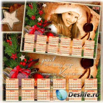 Новогодний календарь с рамкой для фото на 2016 год - Винтажное поздравление