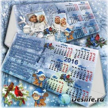 Настольный календарь для офиса и дома на 2016 год - Снежная красавица зима