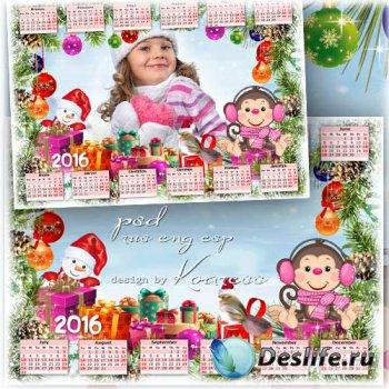 Детский календарь на 2016 год - Подарки для друзей
