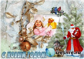 Детская рамка для фото - Праздник елки и мороза к нам зимой приходит в дом