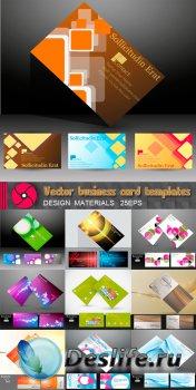 Векторные заготовки для визиток