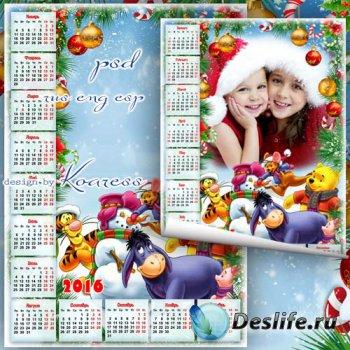 Календарь на 2016 год с фоторамкой с героями мультфильма Винни Пух