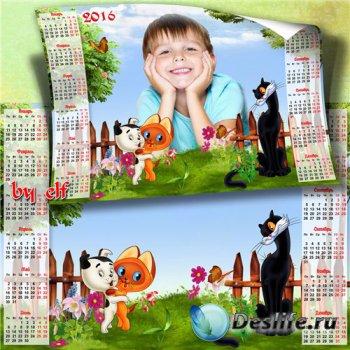 Детский календарь на 2016 год с рамкой для фото - Котёнок по имени Гав