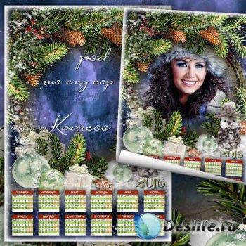 Зимний календарь-рамка на 2016 год - Новогодняя ночь
