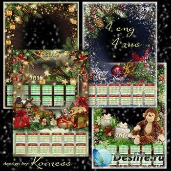 Календари-рамки png на 2016 год - Новогодний снегопад