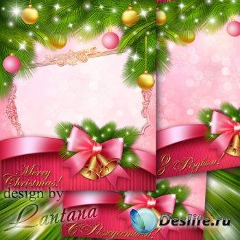 PSD исходник - Волшебный праздник новогодний 4