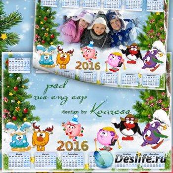 Детский новогодний календарь на 2016 год со смешариками