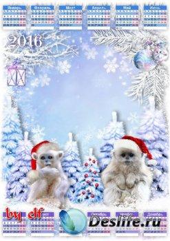 Календарь на 2016 год с вырезом для фото - Здравствуй, здравствуй, Новый го ...