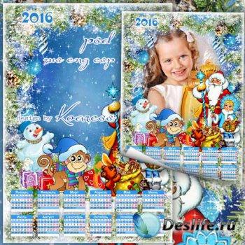 Детский календарь-рамка на 2016 год - Новый год веселый праздник