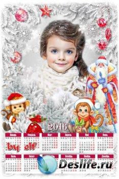 Календарь для фото на 2016 год – В гостях у дедушки Мороза