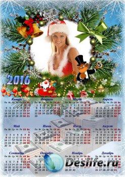 Новогодний календарь с рамкой для фото на 2016 год - Финансовый успех