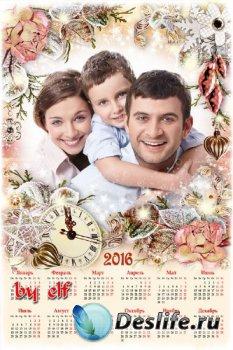 Календарь для фотошопа на 2016 год – Новогодние чудеса