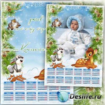 Зимний календарь с фоторамкой на 2016 год для малышей - Новый год с Бэмби и ...