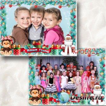 Новогодняя рамка для детского фото с маленькой обезьянкой – Наступает Новый ...
