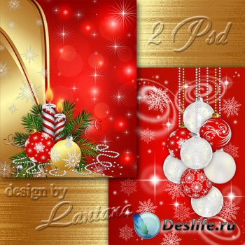 PSD исходники - Волшебный праздник новогодний 11