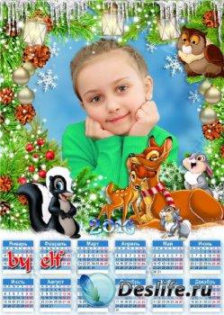 Детский календарь для фото с Бэмби на 2016 год