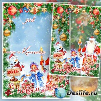 Праздничная рамка-открытка для детей - Скоро, скоро Новый Год