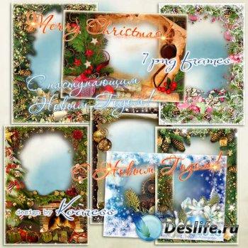 Набор праздничных фоторамок-открыток - Желаю счастья