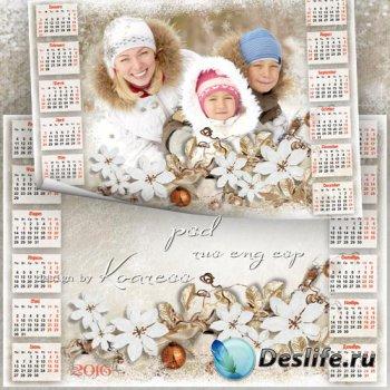 Зимний календарь на 2016 год - Снежный денек