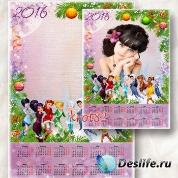 Новогодний календарь на 2016 год с феями – Зимний лес