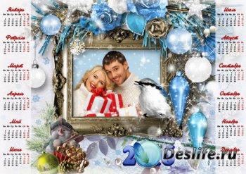 Праздничный новогодний календарь с рамкой для фото -  Мечты сбываются