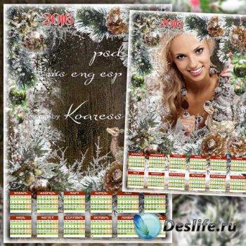 Романтический календарь-рамка для фото на 2016 год - На заснеженных ветках  ...