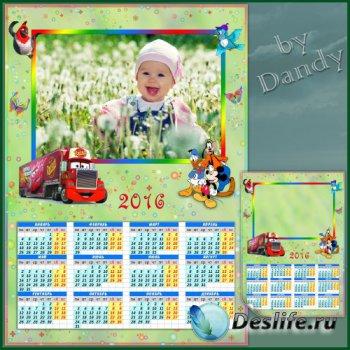 Календарь на 2016 год - Счастливое детство