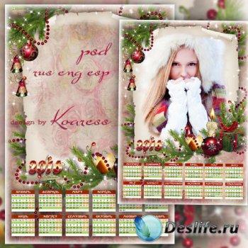 Новогодний, рождественский календарь-рамка на 2016 год - Зимних праздников  ...